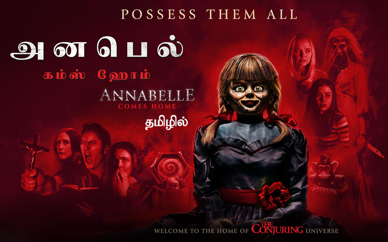 Annabelle Comes Home Tamil Movie Full Download Watch Annabelle Comes Home Tamil Movie Online Movies In Tamil