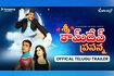 Shree Kaamdev Prasanna - Telugu Trailer