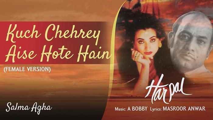 Kuch Chehrey Aise Hote Hain  Female Version Pseudo Video