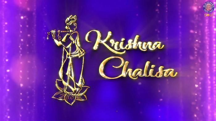 Full Krishna Chalisa