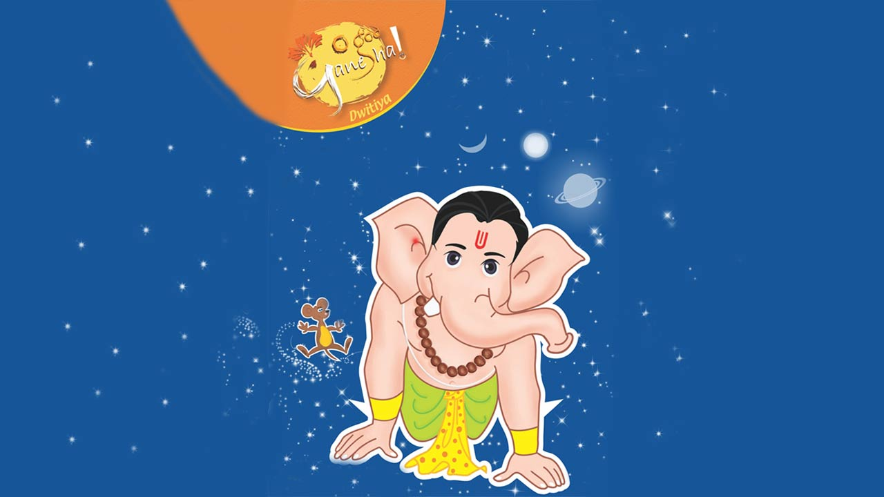 O God Ganesha-2 (English)
