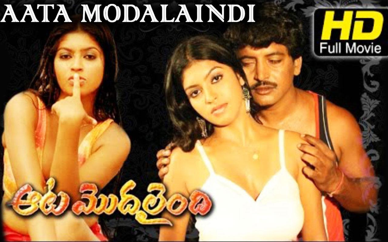 Aaia Madulaindi