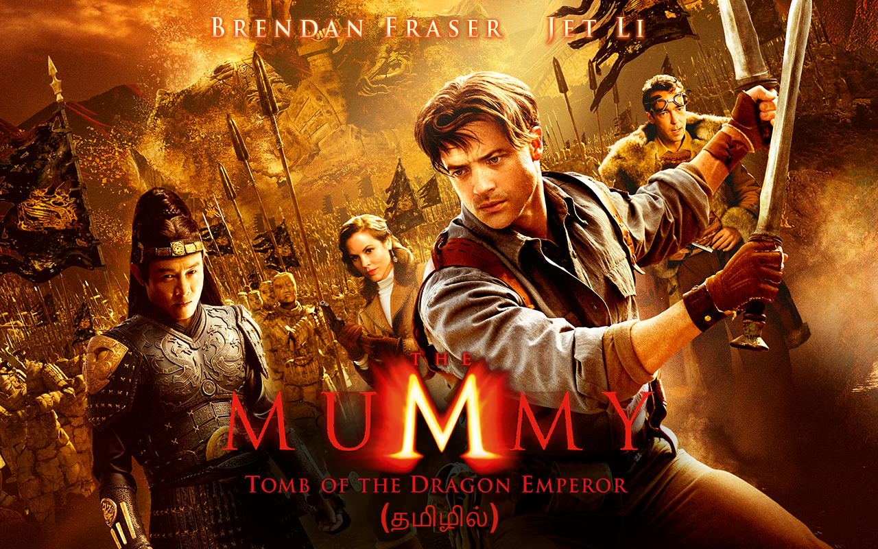 The Mummy: Tomb of the Dragon Emperor - Tamil