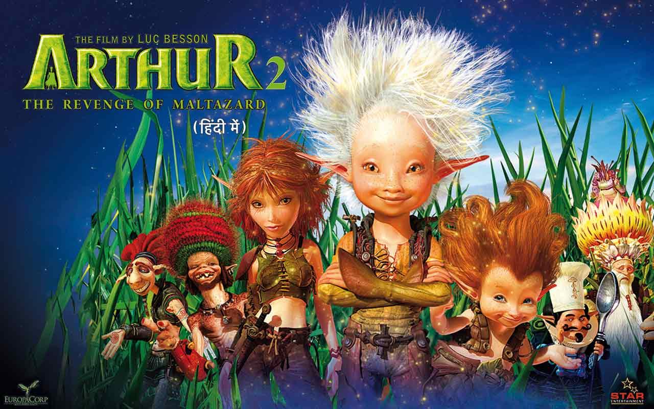 Arthur 2: The Revenge of Maltazard (Hindi)
