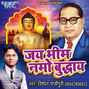 Jai Bhim Namo Buddhay Songs Download Jai Bhim Namo Buddhay Songs Mp3 Free Online Movie Songs Hungama