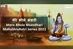 Mere Bhole Bhandhari | MahaShivRatri Song 2021