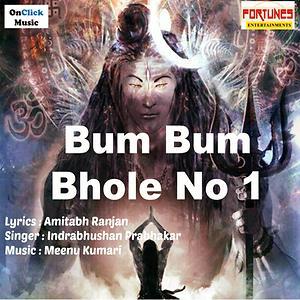 Bum Bum Bhole No 1 Lord Shiva Songs Songs Download Bum Bum Bhole No 1 Lord Shiva Songs Songs Mp3 Free Online Movie Songs Hungama