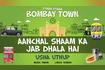 Aanchal Shaam Ka Jab Dhala Hai Pseudo Video