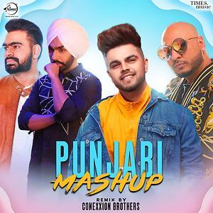 Punjabi Mashup Song Punjabi Mashup Mp3 Download Punjabi Mashup Free Online Punjabi Mashup Songs 2019 Hungama