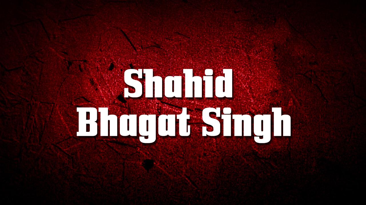 Shahid Bhagat Singh