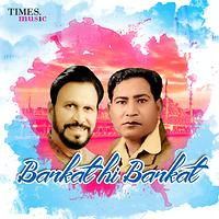 Ustad Hussain Baksh Gullo Songs Download Ustad Hussain Baksh Gullo New Songs List Best All Mp3 Free Online Hungama