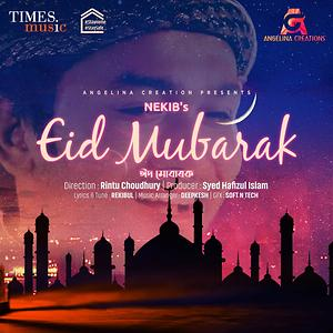 Eid Mubarak Songs Download Eid Mubarak Songs Mp3 Free Online Movie Songs Hungama