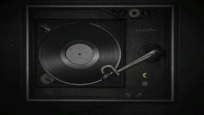 Old Friends Lyric Video