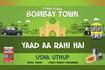 Yaad Aa Rahi Hai Pseudo Video