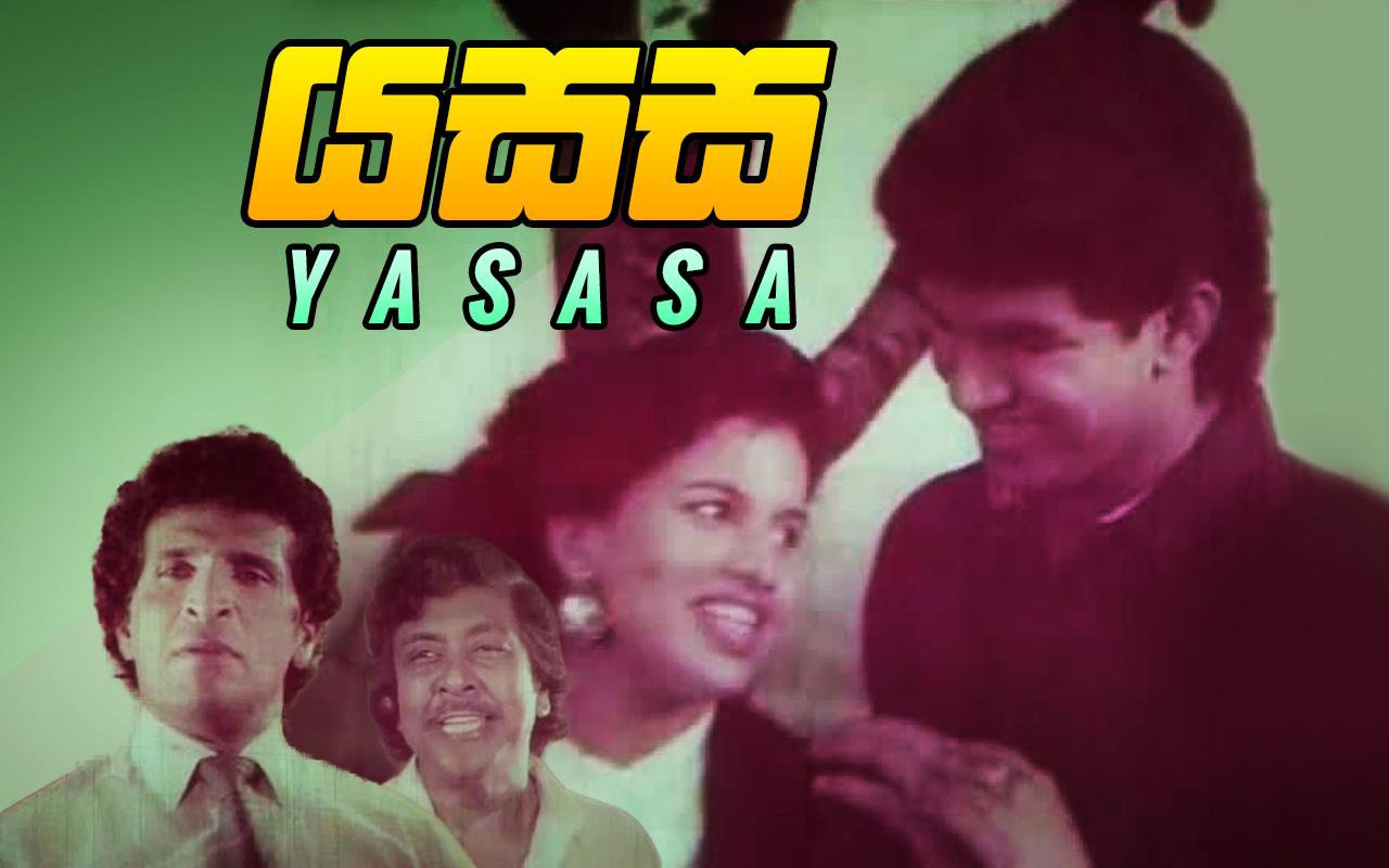 Yasasa