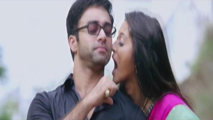 Bhambolenath Trailer 01
