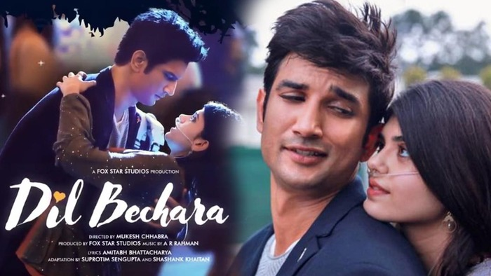 Sushants Dil Bechara Notches Up Biggest Opening
