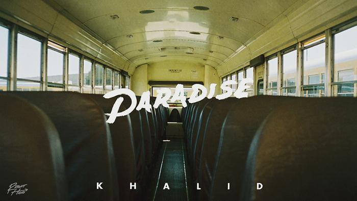 Paradise Audio