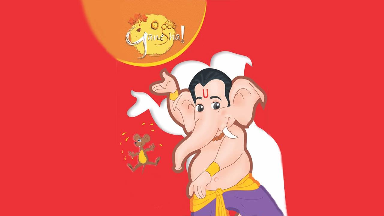 O God Ganesha-1 (Tamil)