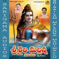 Nuve Naa Gana Mani Lyrics | Nuve Naa Gana Mani Song Lyrics in English -  Hungama
