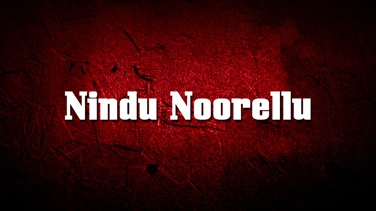 Nindu Noorellu