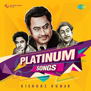 Jewel Thief Song Jewel Thief Mp3 Download Jewel Thief Free Online Platinum Song Kishore Kumar Songs 2019 Hungama