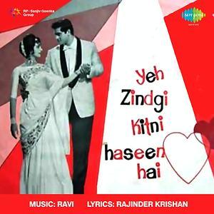 Yeh Zindagi Kitni Haseen Hai Songs Download | Yeh Zindagi Kitni Haseen Hai Songs  MP3 Free Online :Movie Songs - Hungama