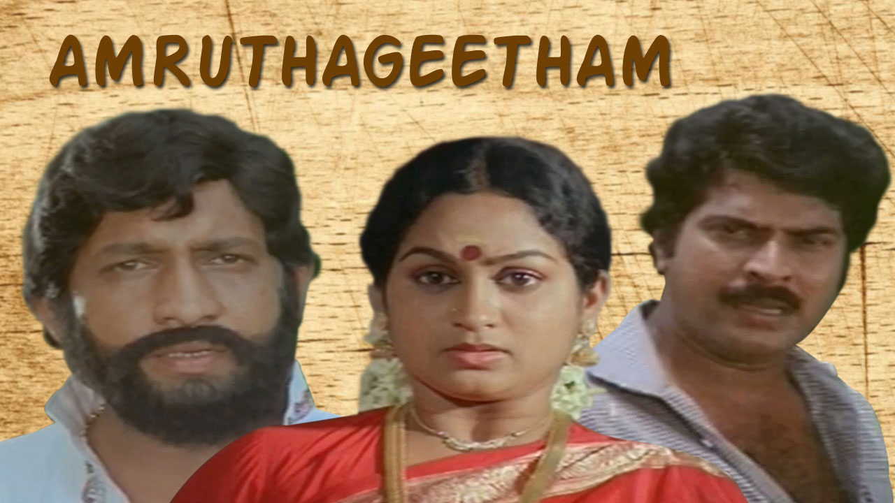 Amrutha Geetham