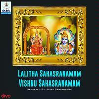 nitya santhoshini mp3 song free download