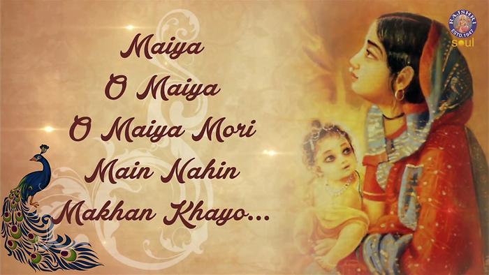 Maiyya Mori Main Nahi Maakhan Khaayo