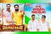 3 Movies Confirm For Diwali Release In Theatres