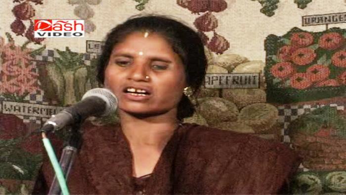 Aaj Raja Dekhe Tohar Mardani