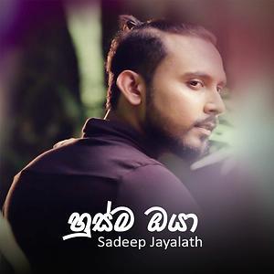 Husma Oya Dj Song Download   Baixar Musica