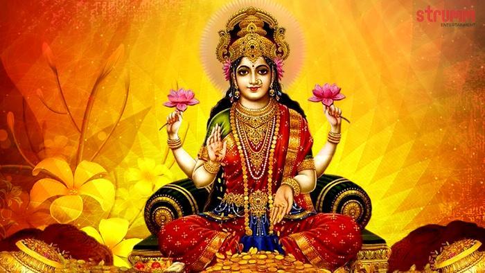 Jai Lakshmi Mata By Anuradha Paudwal