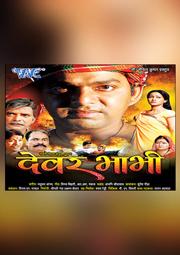 Gopal Rai Songs Download Gopal Rai New Songs List Best All Mp3 Free Online Hungama