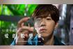 Love Mathematician HBO Asia Original Series
