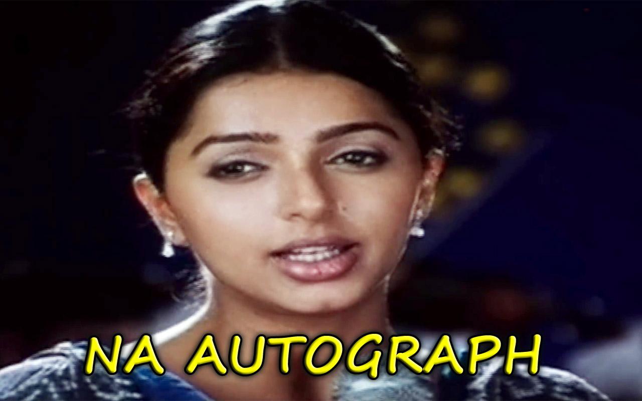 Naa Autograph Sweet Memorie