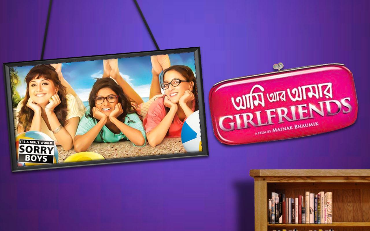 Aami Aar Amar Girlfriends