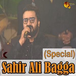 adal karin na insaf karin mp3 free download