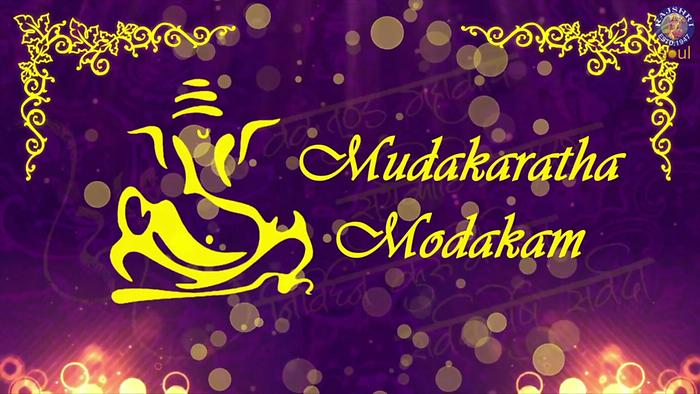 Mudakaratha Modakam  Lyrics