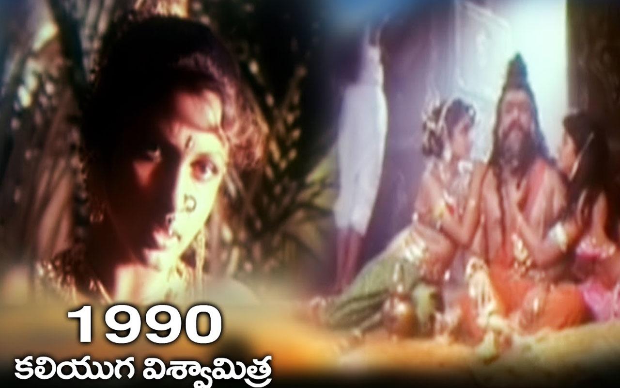 Kaliyuga Vishvamithra