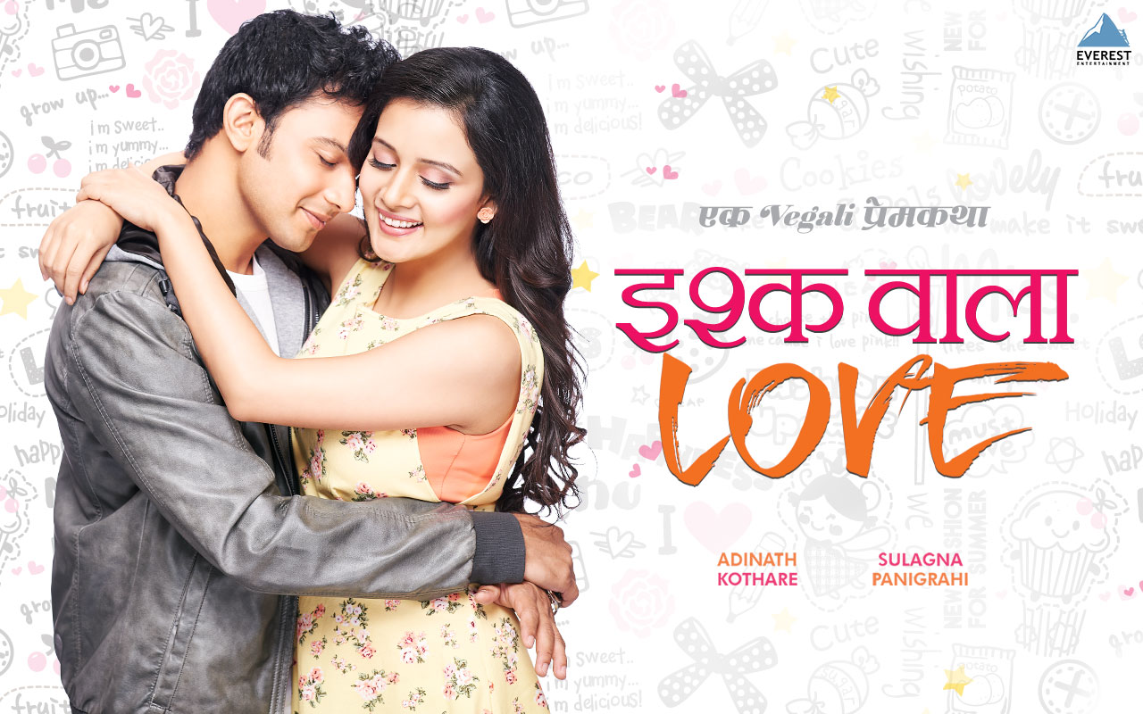 Ishq Wala Love Movie Full Download