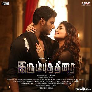 Irumbuthirai Songs Download Irumbuthirai Songs Mp3 Free Online Movie Songs Hungama
