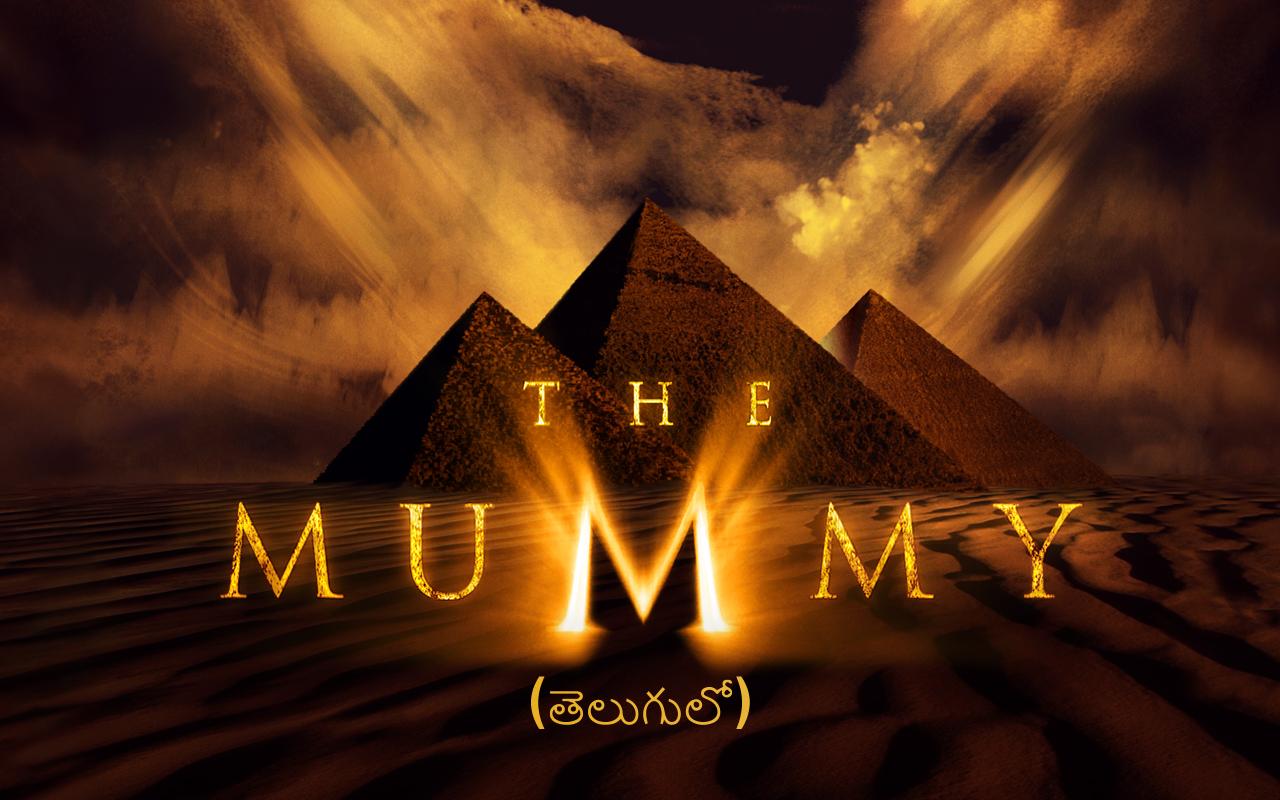 The Mummy - Telugu
