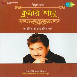 Hits Of Kumar Sanu Songs Download Hits Of Kumar Sanu Songs Mp3 Free Online Movie Songs Hungama