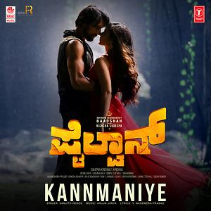 Kannmaniye From Pailwaan Lyrics Kannmaniye From Pailwaan Song Lyrics In English Hungama