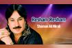Resham Resham