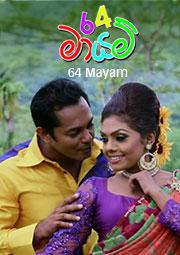 64 Mayam