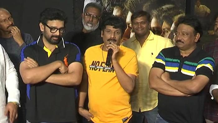 Uttej Speech At MM OF Trailer Launch