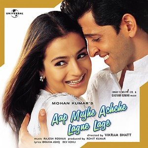 aap mujhe achche lagne lage mp3 songs free download